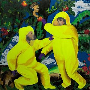 Galerie d'art Ma Ani